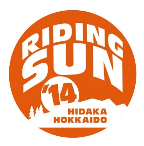 ridingsun_cs4